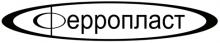 ''Ферропласт Медикал''